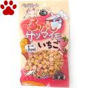 【3】 ペッツルート 犬用おやつ 小粒なごほうび ふかしサツマイモ いちご入り 80g 国産