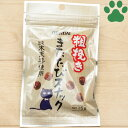 【1】 GENDAI 猫用 おやつ 粗挽き またたびスナック 15g 現代製薬 純木天蓼(じ
