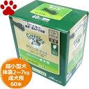 【25】 [正規品] グリニーズプラス 超小型犬用(体重2〜7kg) 成犬用 60本入り グリニーズ ティーニー 犬 デンタルケア ガム 歯磨き
