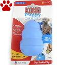 【2】 愛犬用 しつけ/知育玩具 KONG パピーコング M ブルー 中型犬 子犬用 ゴムの硬さ;柔らかめ 犬 おもちゃ オモチャ トレーニング コング