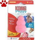 【1】 愛犬用 しつけ/知育玩具 KONG パピーコング XS ピンク 超小型犬 子犬用 ゴムの硬さ;柔らかめ 犬 おもちゃ オモチャ トレーニング コング