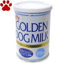 【3】 ワンラック ゴールデン ドッグミルク 130g 子犬/成犬 計量スプーン付き 総合栄養食 森乳サンワールド 粉末 国産