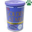 【3】 ワンラック ゴールデン キャットミルク 130g 子猫/成猫 計量スプーン付き