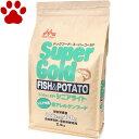 【26】 スーパーゴールド フィッシュ&ポテト シニアライト 2.4kg シニア犬用 低アレルゲン ワンラック 森乳サンワールド ドライ