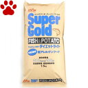 【77】 スーパーゴールド フィッシュ&ポテト ダイエットライト 7.5g 体重調整用 成犬/シニア犬 低アレルゲン ワンラック 森乳サンワールド ドライ