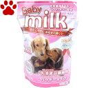 【4】 ニチドウ 小型犬用 ベビーミルク 300g パウダータイプ 総合栄養食 粉ミルク