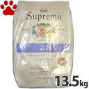 【140】 [正規品]  シュプレモ 成犬用 13.5kg ニュートロ 中型犬用/大型犬用 ドッグフード ホリスティックフード