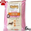 【61】 [正規品] ナチュラルチョイス 小型犬用(体重4kg以上) 成犬用(8か月以上) チキン&玄米 6kg ニュートロ ドッグフード