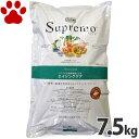 【77】 [正規品]  シュプレモ エイジングケア シニア犬用 7.5kg ニュートロ 中型犬用/大型犬用 高齢犬用 ドッグフード ホリスティックフード