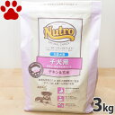 【31】 [正規品]  ナチュラルチョイス 大型犬用 子犬用 チキン&玄米 3kg ニュートロ ドッグフード