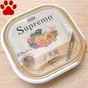 【2】 [正規品]  シュプレモ トレイ缶 カロリーケア 子犬用 100g ニュートロ ドッグフード ホリスティックフード トレー缶