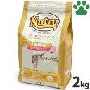 【21】 [正規品]  ナチュラルチョイス 減量用 アダルト チキン 2kg ニュートロ 肥満傾向の成猫用(1から6歳) キャットフード