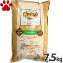 【77】 [正規品]  ナチュラルチョイス スペシャルケア 減量用 全犬種用 成犬用 ラム&玄米 7.5kg ニュートロ ドッグフード