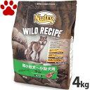【43】 [正規品] ニュートロ ワイルドレシピ 超小型犬/小型犬 成犬用 ラム 4kg 2016年SS 新商品