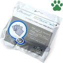 【6】 [正規品] Pet Safe ドリンクウェル ペットファウンテン アクアキューブ 交換用 活性炭フィルター 4枚入り