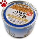 【2】 [単品販売] デビフ 犬用 缶詰 シニア食 DHA・EPA配合 150g 総合栄養食 高齢犬 国産 ドッグフード dbf