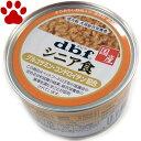 【2】 [単品販売] デビフ 犬用 缶詰 シニア食 グルコサミン・コンドロイチン配合 150g 総合栄養食 高齢犬 国産 ドッグフード dbf