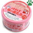 【1】 デビフ 猫用 缶詰 子猫の離乳食 ささみペースト 85g 総合栄養食 国産 ドッグフード dbf 2016年 AW 新商品