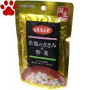 【2】 [単品販売] デビフ 犬用パウチ 若鶏シリーズ 若鶏のささみ&野菜 100g 国産 栄養補完食 dbf ドッグフード レトルト