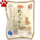 【2】 デビフ 愛犬用 おやつ 豆乳クッキー ミルク味 80g (40グラムx2袋) 国産 dbf