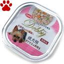 【2】 [単品販売] dbf デビィ 犬用 トレー缶 成犬用 ササミ&野菜 100g 総合栄養食 国産 ドッグフード デビフ デビ—