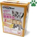 【3】 ドギーマン ねこちゃんの国産牛乳 子猫用(1