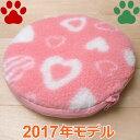 【20】[2017年 冬] ドギーマン 犬猫用 遠赤外線 レンジでチンしてぽっかぽか レンジ用パック
