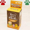 【2】 トーラス 犬猫用 涙やけ ラクヤー 25g チキ
