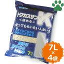 【140】 【ケース】 トフカスサンドK 7L x 4袋 トフカス おからの猫砂 流せる ネコ砂 トフカスK  クリーンビート