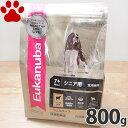 【11】 [正規品] ユーカヌバ ラム&ライス シニア用 高齢犬用(7歳以上) 全犬種用 超小粒 800g ドッグフード ユカヌバ