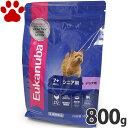 【11】 [正規品] ユーカヌバ シニア用 高齢犬用(7〜10歳) 小型犬用 超小粒 800g ドッグフード ユカヌバ