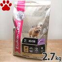 【28】 [正規品] ユーカヌバ ラム&ライス 成犬用(1〜6歳) 小型犬用 超小粒 2.7kg 健康維持 ドッグフード ユカヌバ