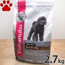 【28】 [正規品] ユーカヌバ トイプードル専用 成犬用 超小粒 2.7kg ドッグフード ユカヌバ