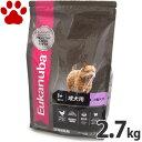 【28】 [正規品] ユーカヌバ 成犬用(1〜6歳) 小型犬用 超小粒 2.7kg 健康維持 メンテナンス ドッグフード ユカヌバ
