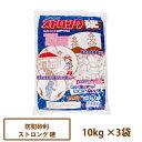 お庭づくり用品 セラミック防犯砂利ストロング【硬】 10kg×3袋【送料無料】