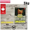 オーブンベークド アダルトチキン小粒 1kg OVEN-BAKED TRADITION オーブンベイクド 成犬用