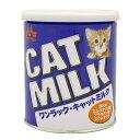 森乳ワンラックキャットミルク[AA]