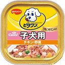 ビタワングー 子犬用 チキン&野菜 100g[LP]【TC】 楽天 犬の日