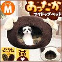 【全商品エントリーでポイントUP】ペットプロ マイドッグベッド マイキャットM ペットベッド 犬用