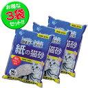【MAX500円クーポン有】紙の猫砂14L×3袋 [CATL] 楽天