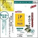 日清 JPスタイル 歯みがきガム 超小型 ミニ 225g【D】[LP] 楽天 犬の日