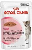ロイヤルカナン FHN-WET キトン [ロイヤルカナン 猫用 キャットフード ネコ 激安][AA]【D】【RCP】【e-netpet】【0530pefl】[9003579308943]