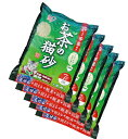 お茶の猫砂お徳用!7L×5袋セット癒される香り[猫砂・ネコ砂・トイレタリー用品・トイレ用品・アイリスオーヤマ] [CATL] 楽天