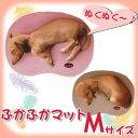 【在庫処分】【完売】あったかふかふかマット AMHB-550 ピンク・ブラウン[ペットマット ホットマット 犬用 猫用 冬 ベッド]【2015秋冬】