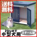 【最大350円OFFクーポン配布中】スチール犬舎 SL-10...