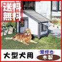 犬 ケージ飼い