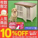 【10%OFFクーポン有】 犬小屋 ボブハウス 1200 送...