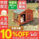 【10%OFFクーポン有】 サークル犬舎 CL-990 ブラ...