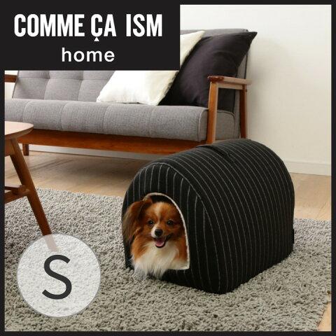 COMME CA ISM ペットベッド ドーム型ハウス Sサイズあったか ペットベッド ペット ベッド コムサ ペット用品 犬 猫 COM-DHS 楽天 アイリスオーヤマ [2017af]