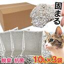 オリジナル がっちり固まる猫砂 10L×3袋セット 猫砂 ネ...
